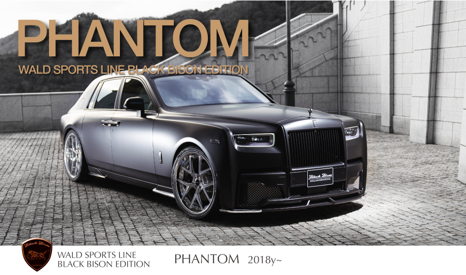 WALDエアロ : PHANTOM WALD SPORTS LINE BLACK BISON EDITION