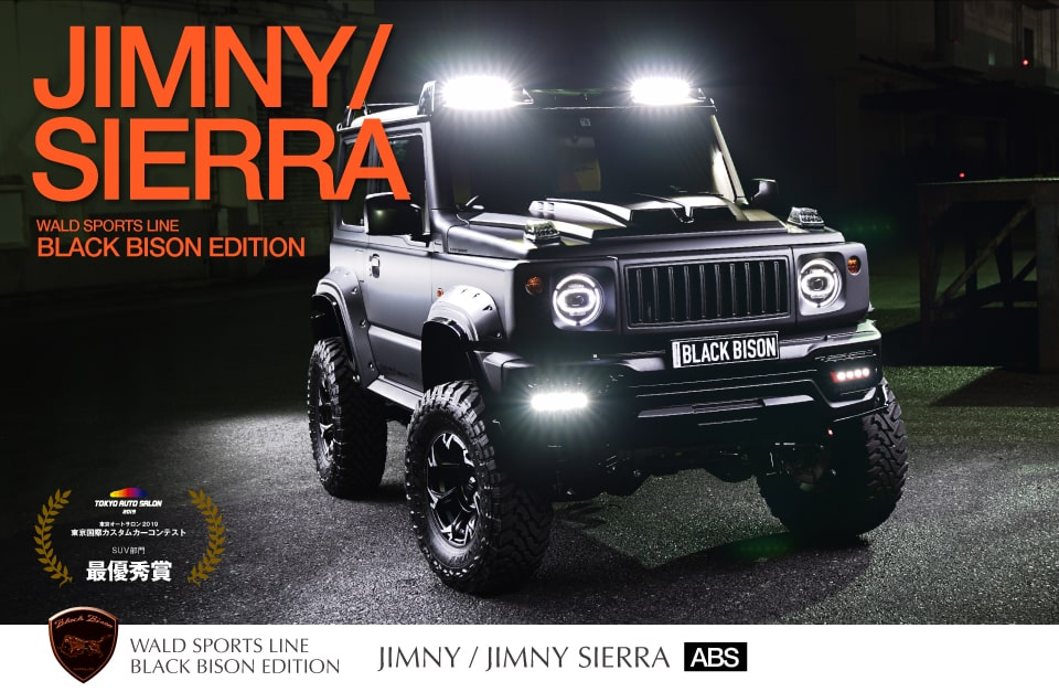 WALDエアロ : JIMNY SIERRA WALD SPORTS LINE BLACK BISON EDITION