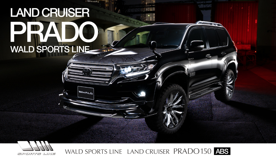 WALDエアロ : LAND CRUISER PRADO 150 WALD SPORTS LINE