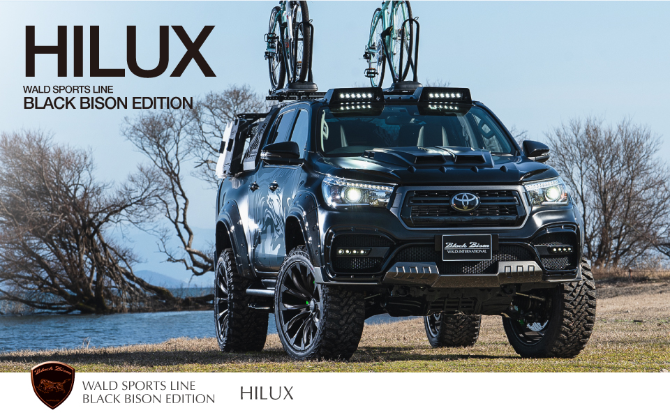 WALDエアロ:HILUX SPORTS LINE BLACK BISON EDITION