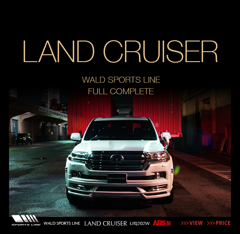 WALD 200 LAND CRUISER SPORTS LINE FULL COMPLETE