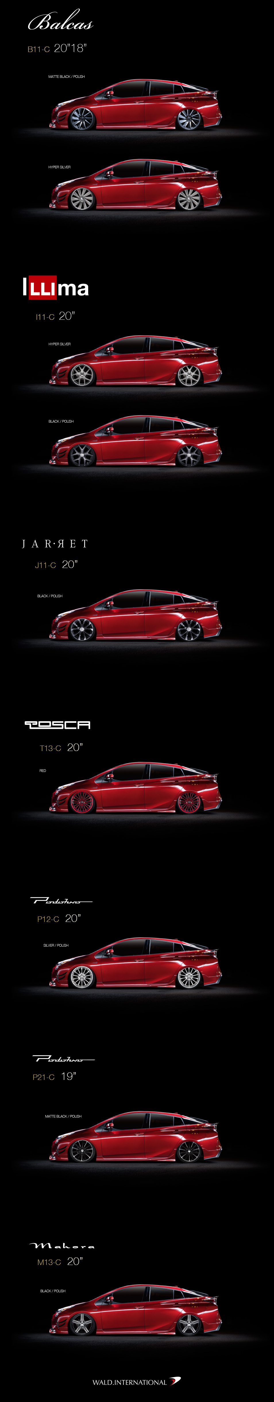 WHEEL - WALD SPORTS LINE - 50 PRIUS : BODY COLOR 3T7