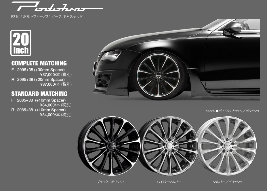 Wheel Audi A7 Sportback Sports Line
