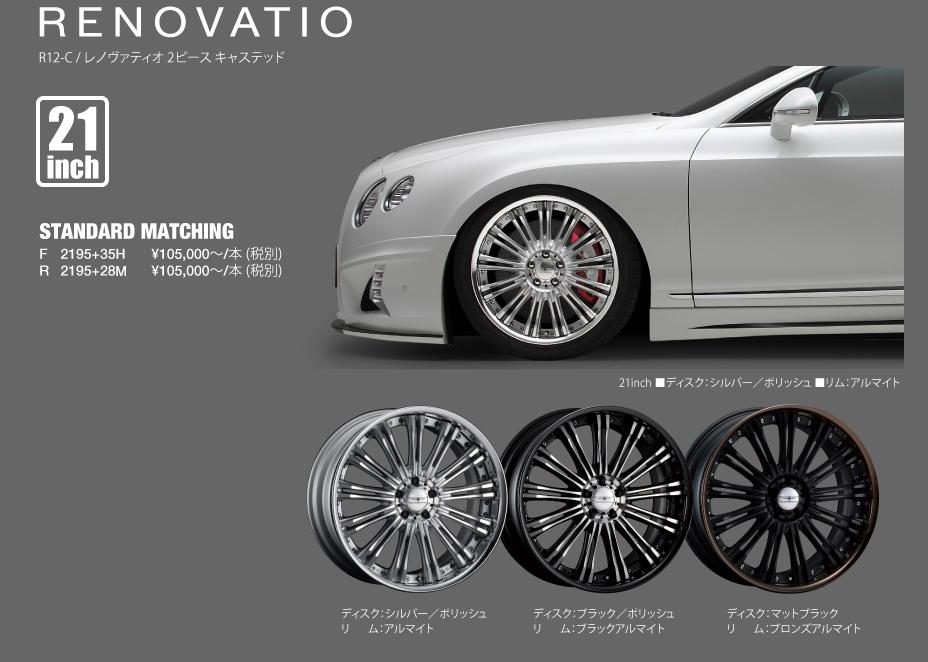 Wheel Bentley Continental Gt Black Bison Edition