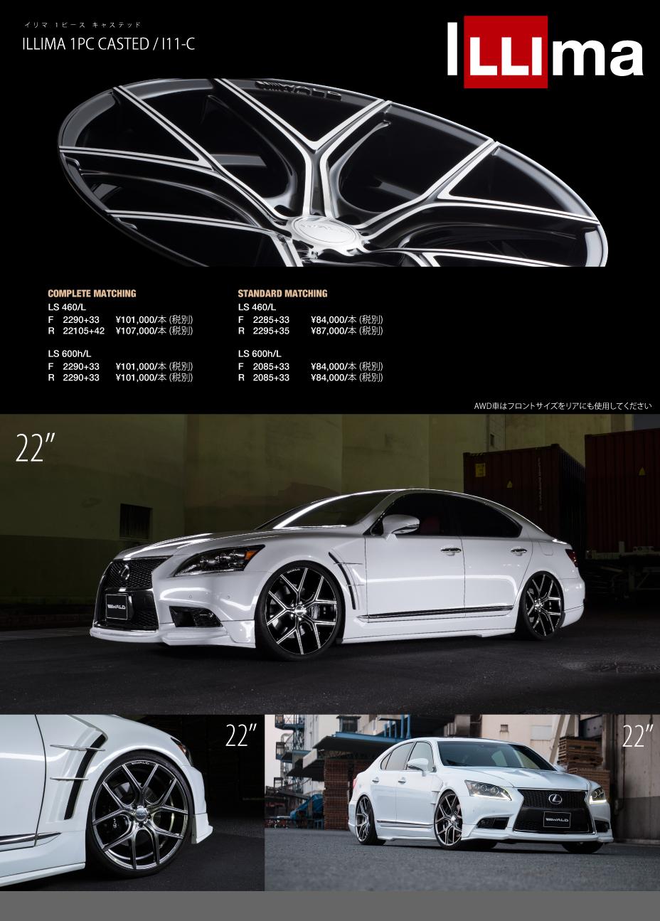 Wheel Lexus Ls 460 600h F Sport Executive Line