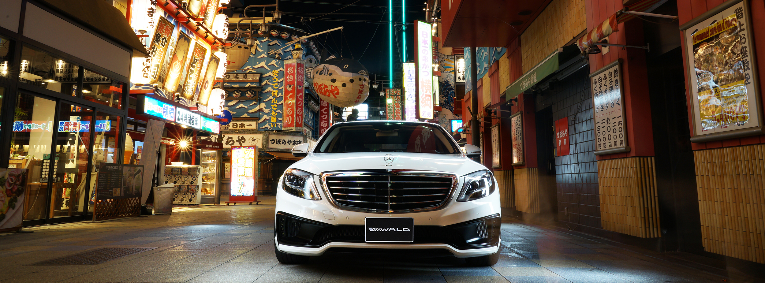 MERCEDES BENZ S-CLASS W222 WALD SPORTS LINE